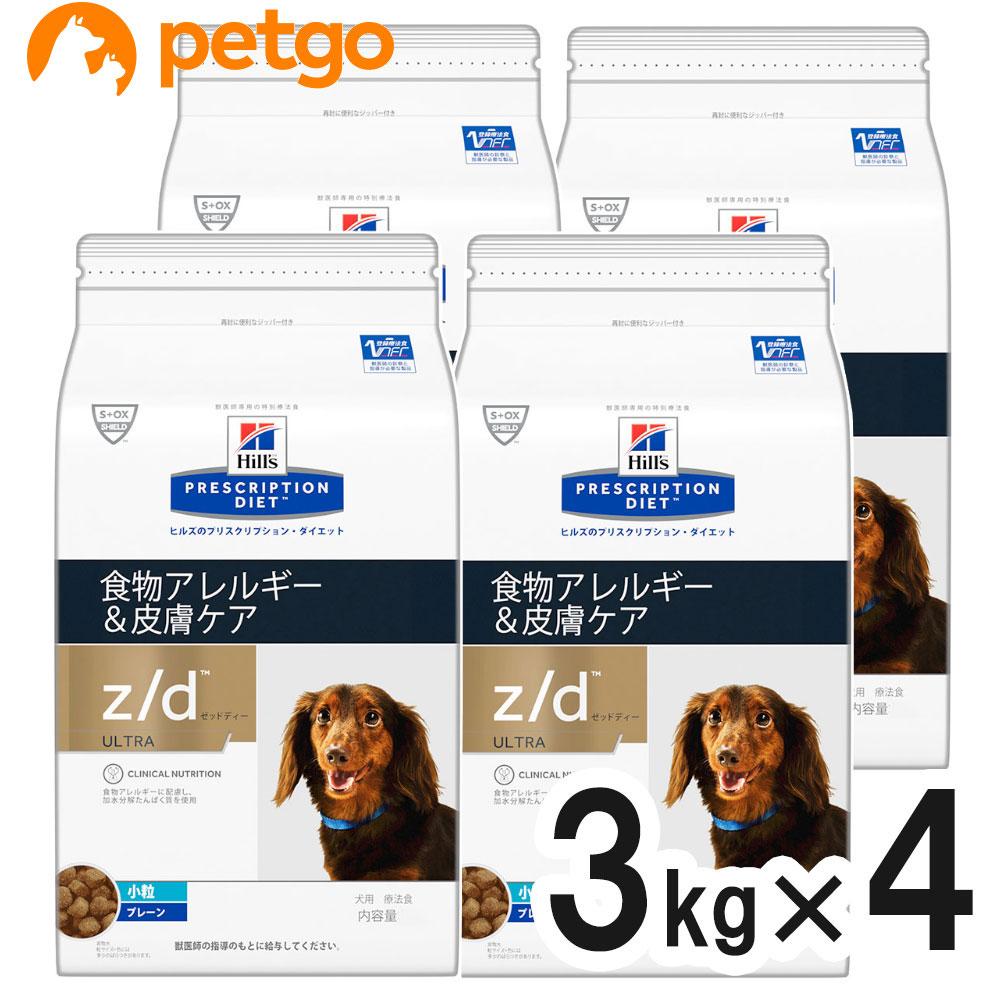 ヒルズ 犬用 z/d ultraアレルゲンフリー ドライ 3kg×4袋【ケース販売】【あす楽】