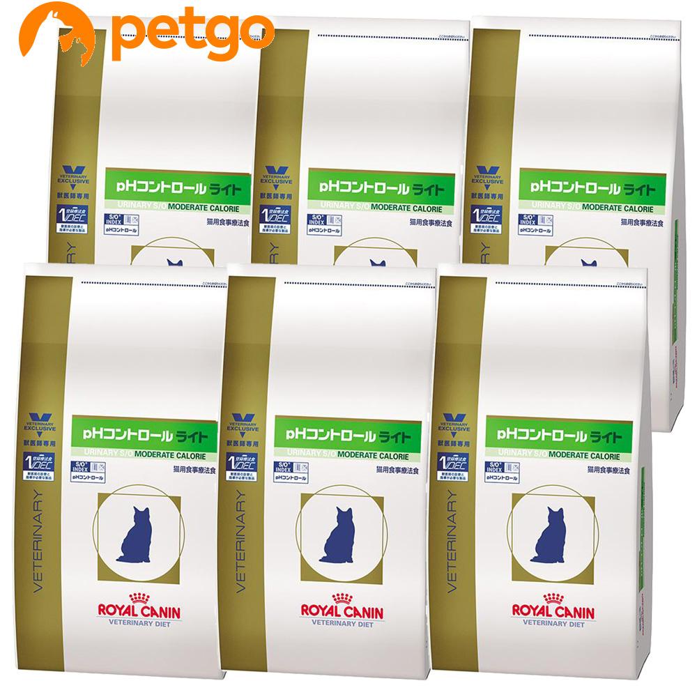 ロイヤルカナン 食事療法食 猫用 pHコントロールライト ドライ 2kg×6袋【ケース販売】【あす楽】