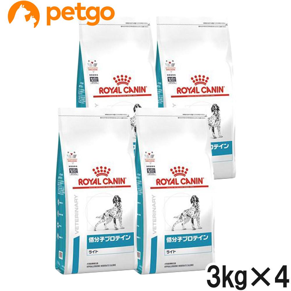 ロイヤルカナン 食事療法食 犬用 低分子プロテイン ライト ドライ 3kg×4袋【ケース販売】【あす楽】