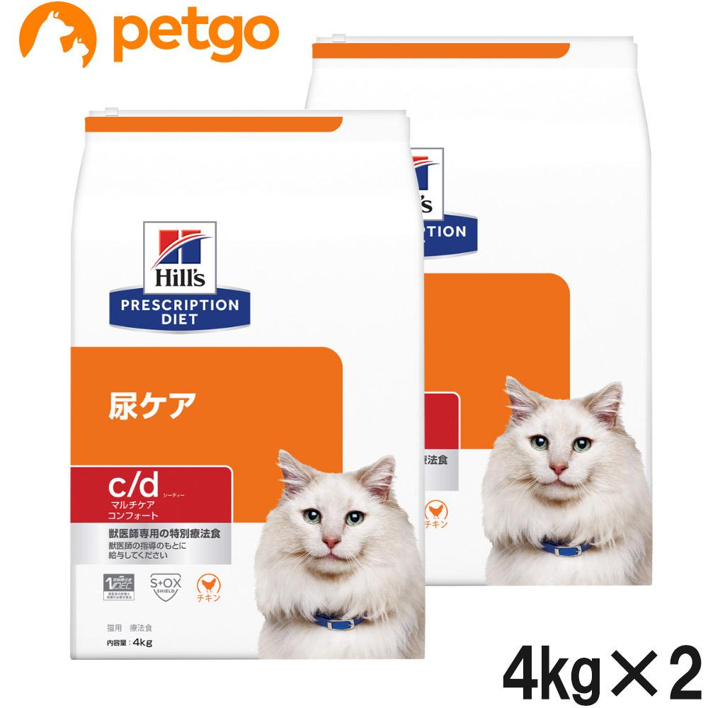 【2袋セット】ヒルズ 猫用 c/d マルチケア コンフォート ドライ 4kg【あす楽】
