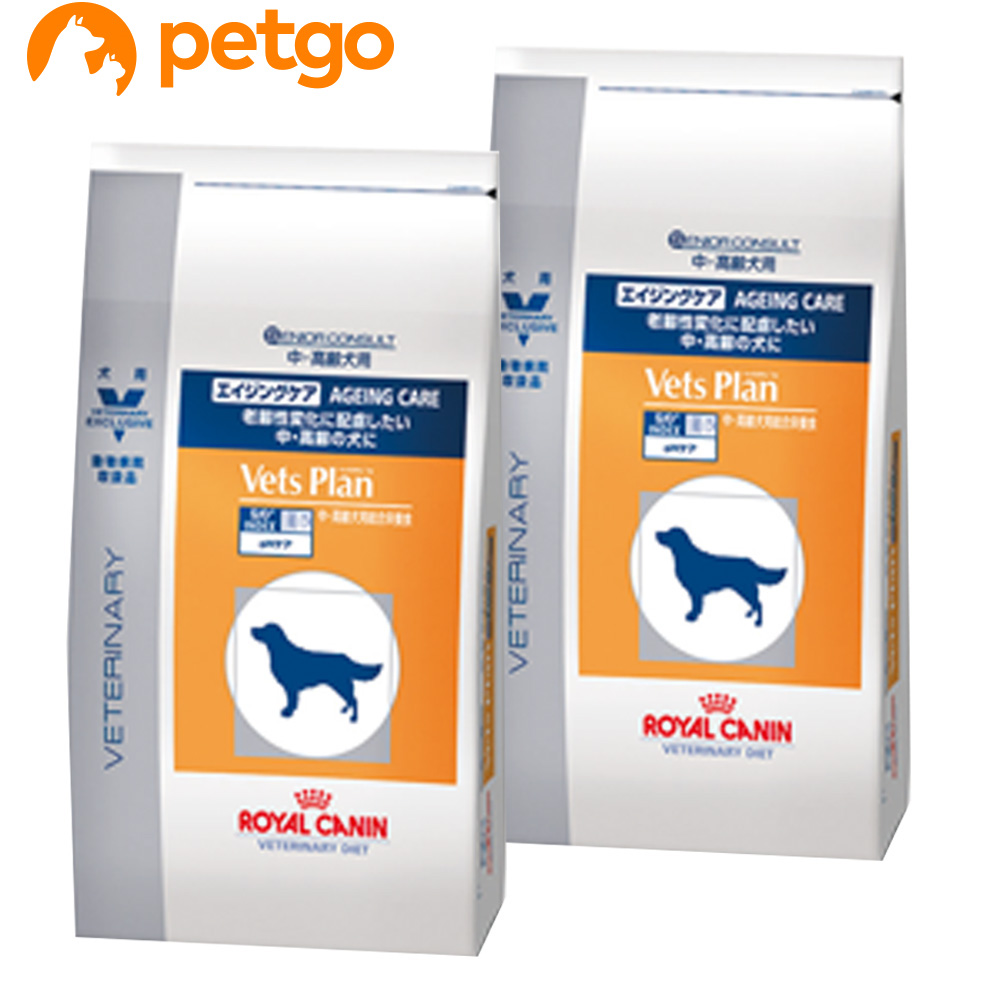 【2袋セット】ロイヤルカナン ベッツプラン 犬用 エイジングケア 8kg【あす楽】