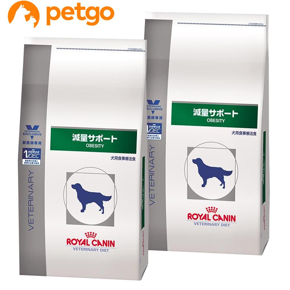 【2袋セット】ロイヤルカナン 食事療法食 犬用 減量サポート ドライ 8kg【あす楽】