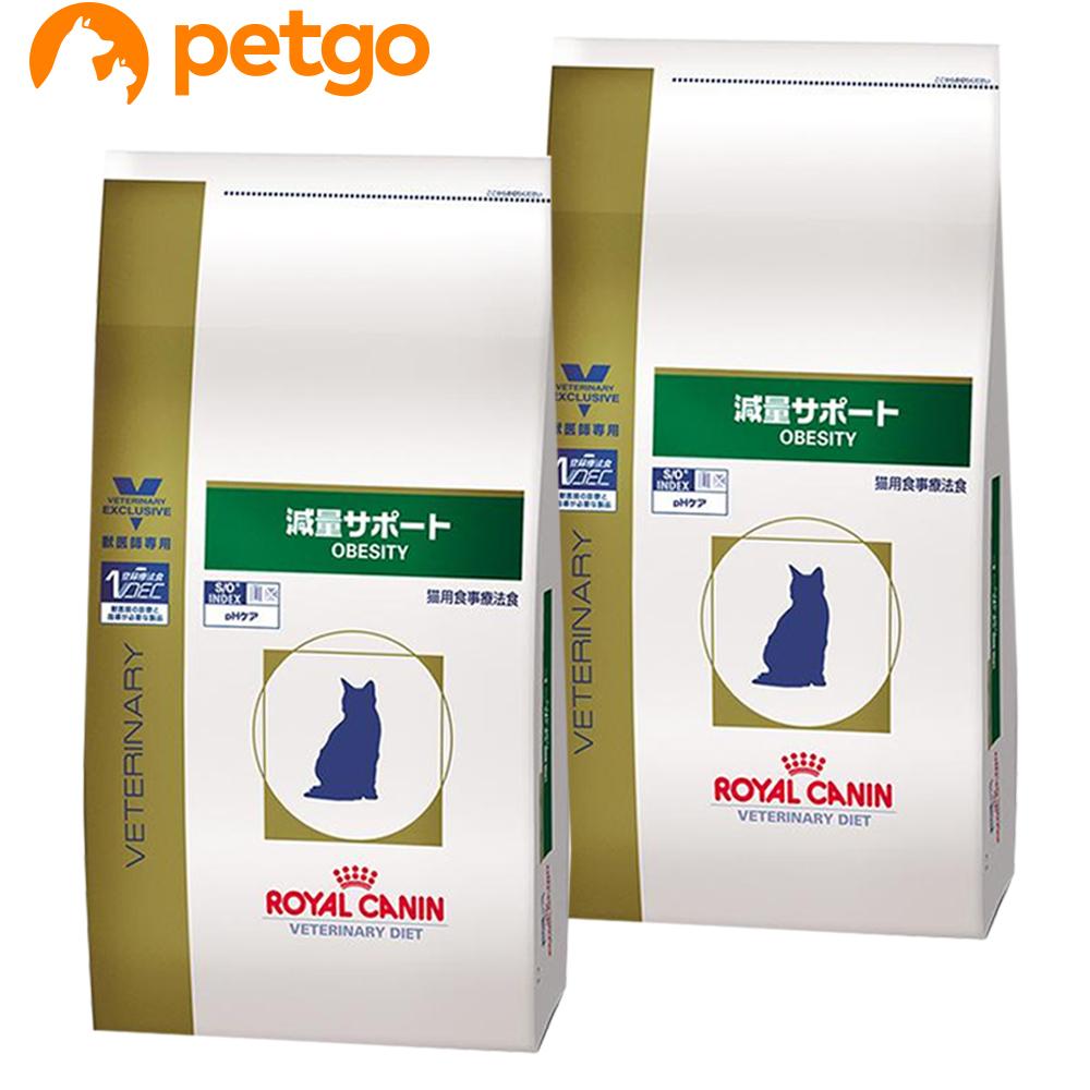 【2袋セット】ロイヤルカナン 食事療法食 猫用 減量サポート ドライ 4kg【あす楽】