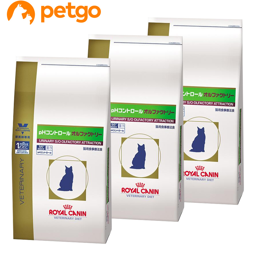 【3袋セット】ロイヤルカナン 食事療法食 猫用 pHコントロール オルファクトリー ドライ 2kg【あす楽】