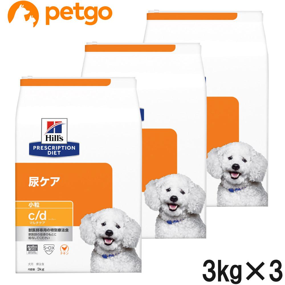 【3袋セット】ヒルズ 犬用 c/d マルチケア 小粒 ドライ 3kg【あす楽】