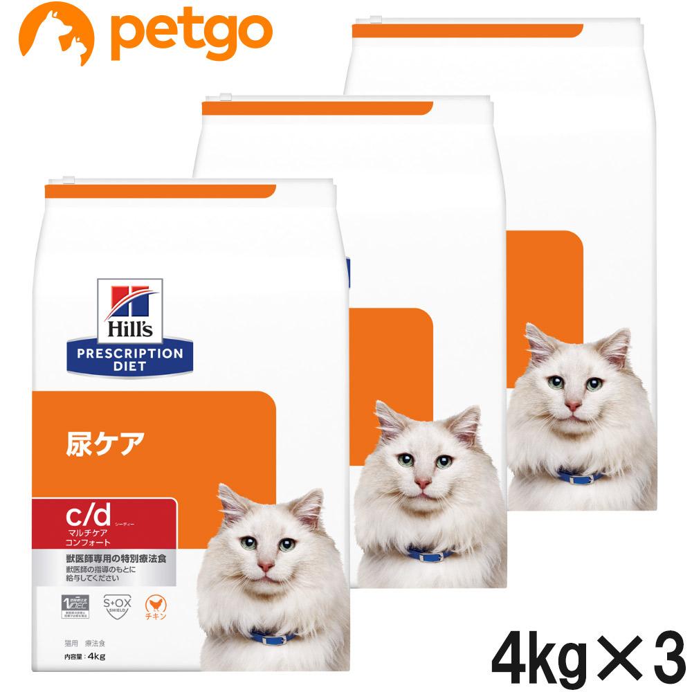 【3袋セット】ヒルズ 猫用 c/d マルチケア コンフォート ドライ 4kg【あす楽】