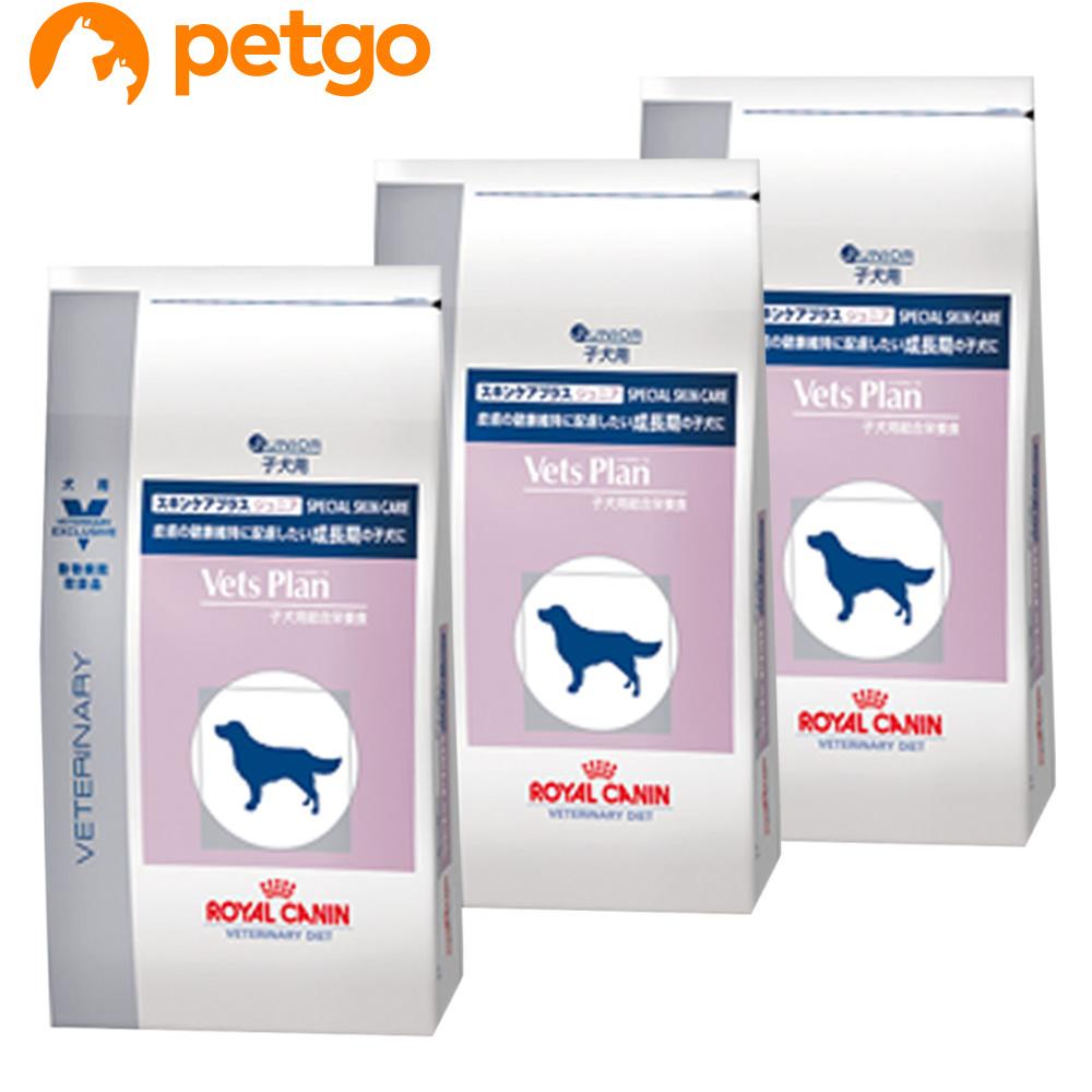 【3袋セット】ロイヤルカナン ベッツプラン 犬用 スキンケアプラス ジュニア 3kg【あす楽】