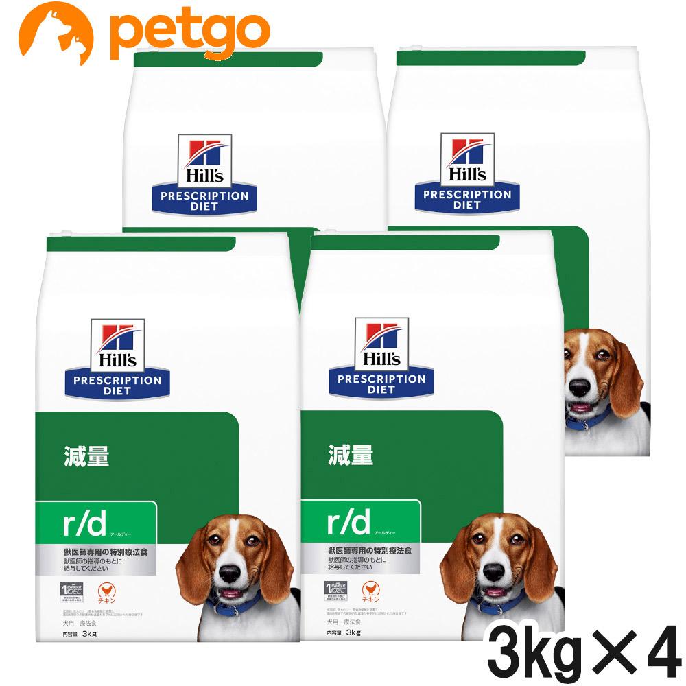 ヒルズ 犬用 r/d ドライ 3kg×4袋【ケース販売】【あす楽】