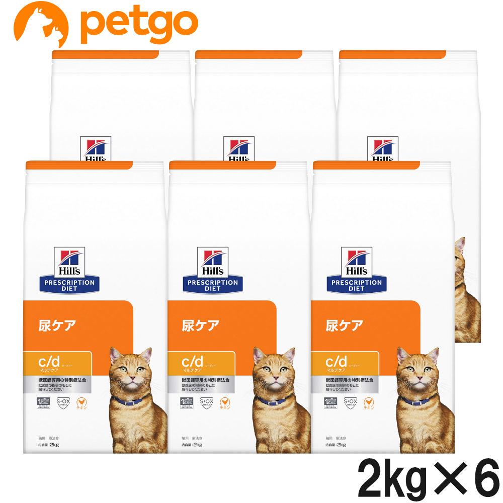 ヒルズ 猫用 マルチケア ドライ 2kg×6袋【ケース販売】【あす楽】 c/d