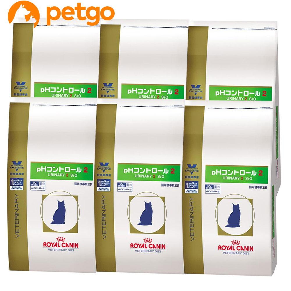 ロイヤルカナン 食事療法食 猫用 pHコントロール2 ドライ 2kg×6袋【ケース販売】【あす楽】