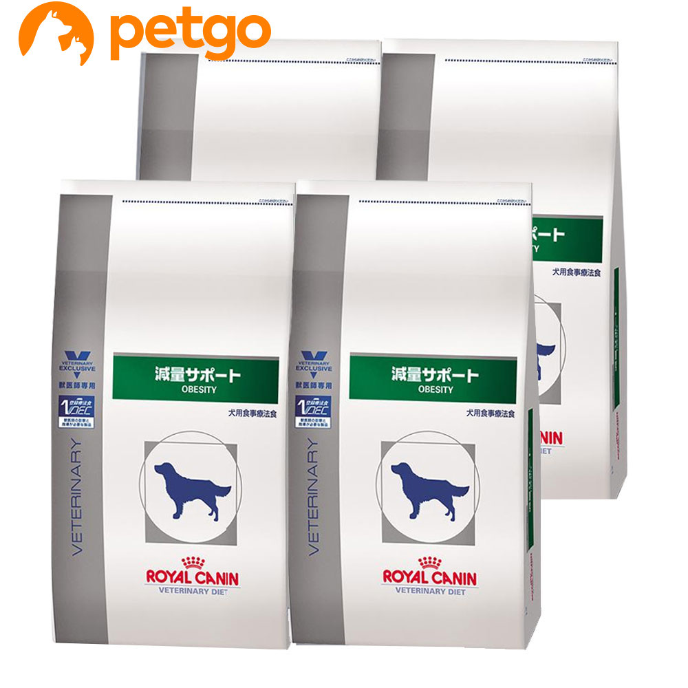 ロイヤルカナン 食事療法食 犬用 減量サポート ドライ 3kg×4袋【ケース販売】【あす楽】