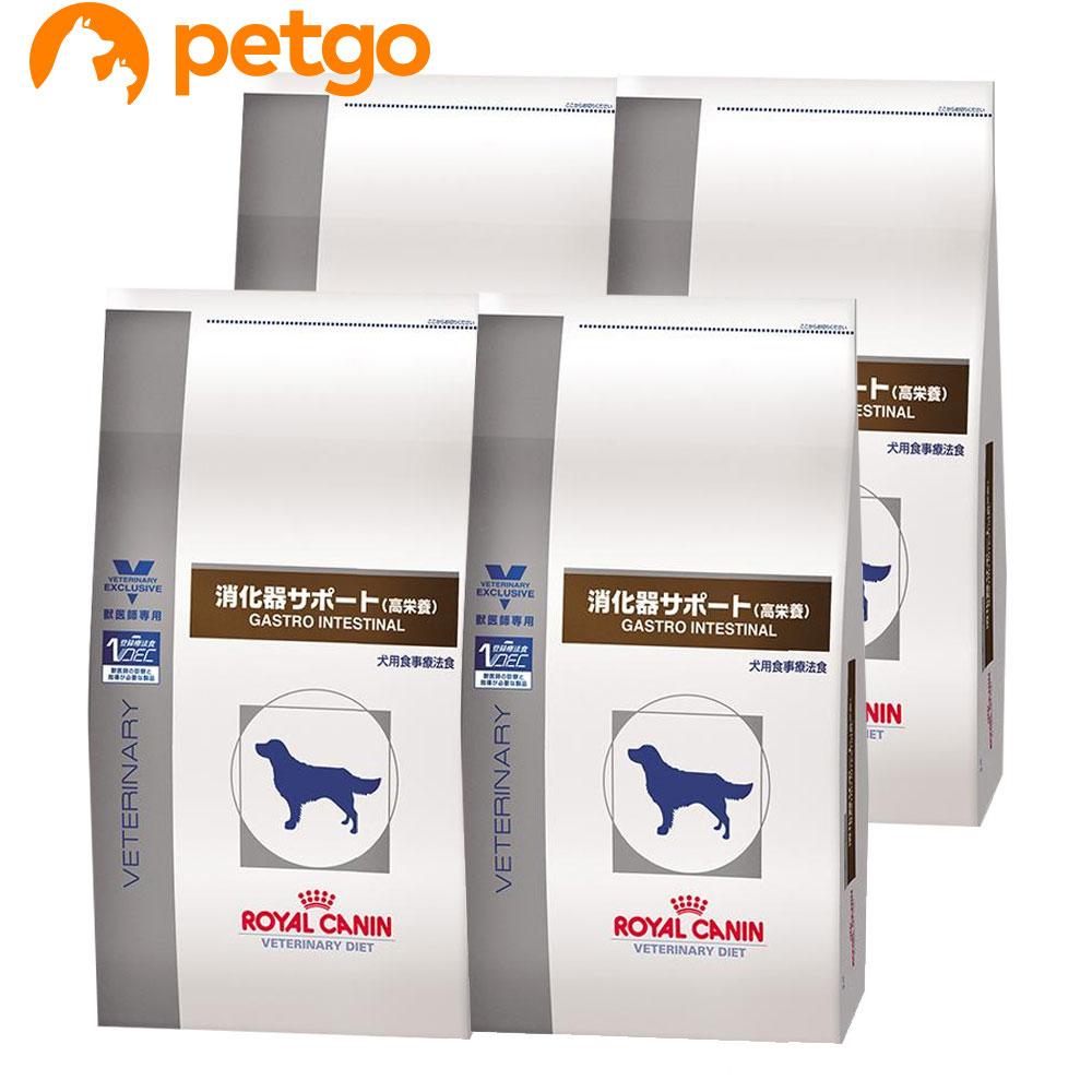 ロイヤルカナン 食事療法食 犬用 消化器サポート 高栄養 ドライ 3kg×4袋【ケース販売】【あす楽】