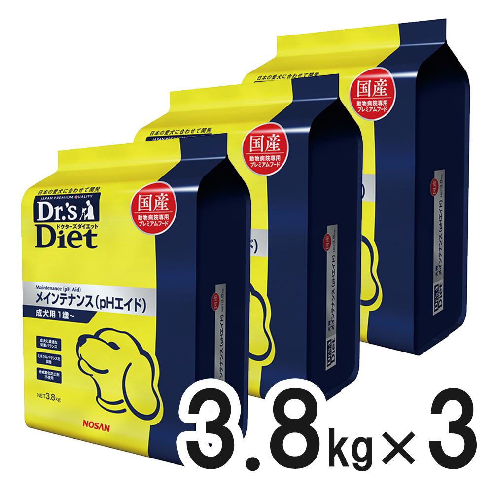 ドクターズダイエット 犬用 メインテナンス(pHエイド) 3.8kg×3袋【ケース販売】【あす楽】