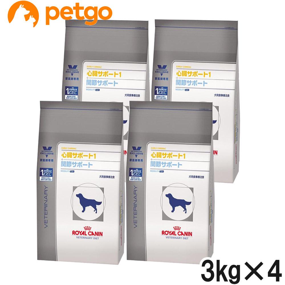 ロイヤルカナン 食事療法食 犬用 心臓サポート1+関節サポート 3kg×4袋【ケース販売】【あす楽】