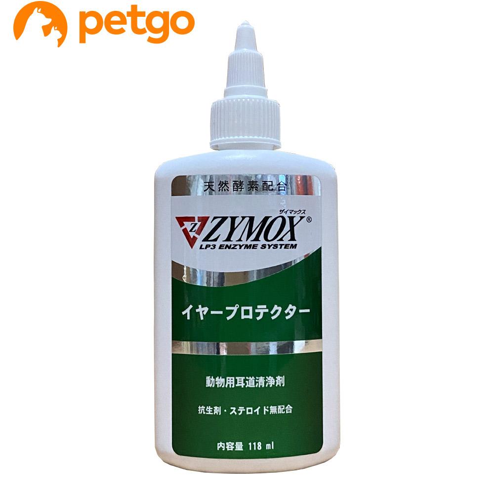 ZYMOX ザイマックス 割引 高い素材 イヤープロテクター 118mL 犬猫用 あす楽