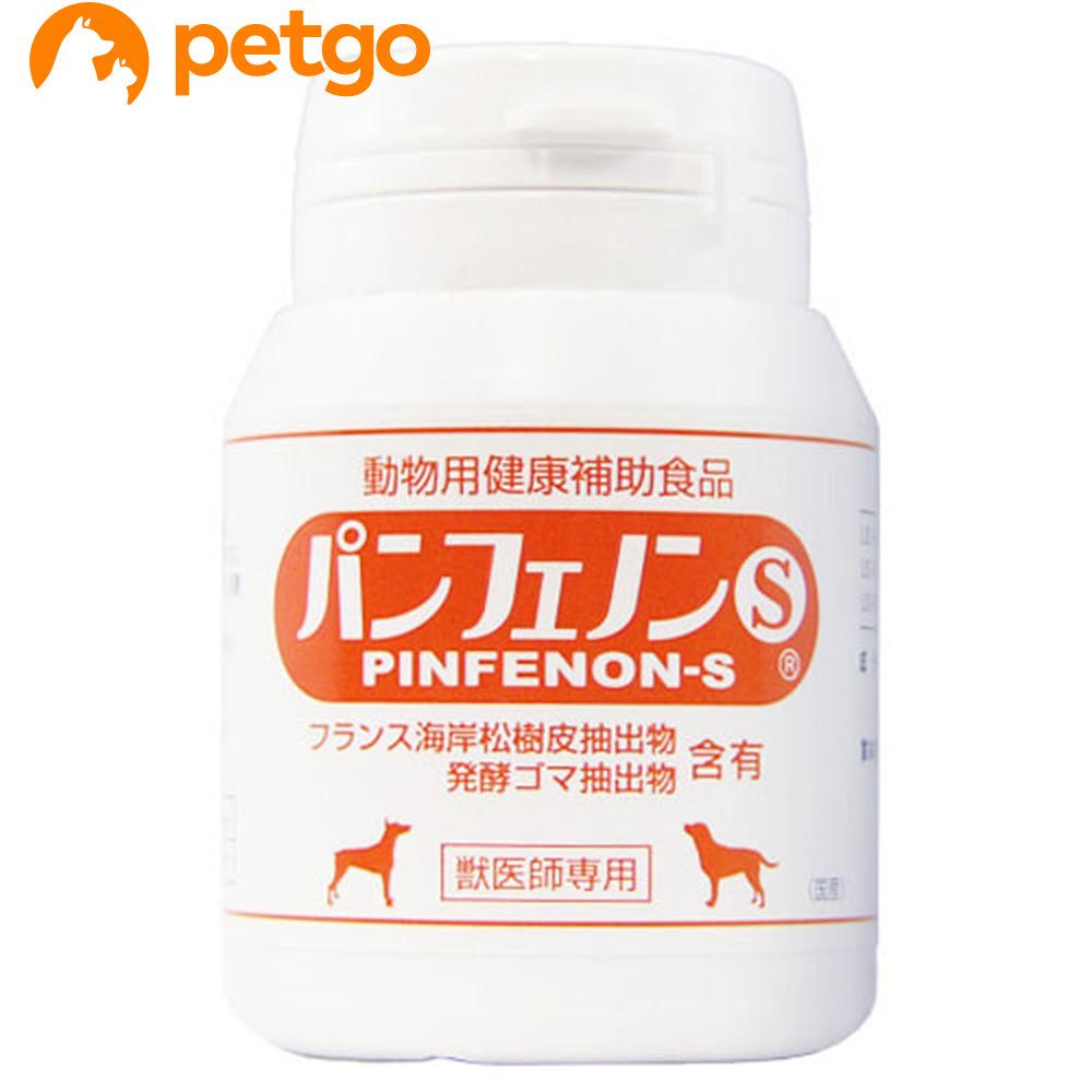 パンフェノンS【あす楽】