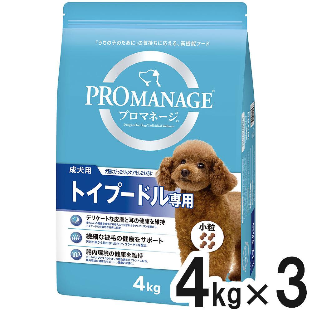 プロマネージ 成犬用 トイプードル専用 4kg×3個【まとめ買い】【あす楽】