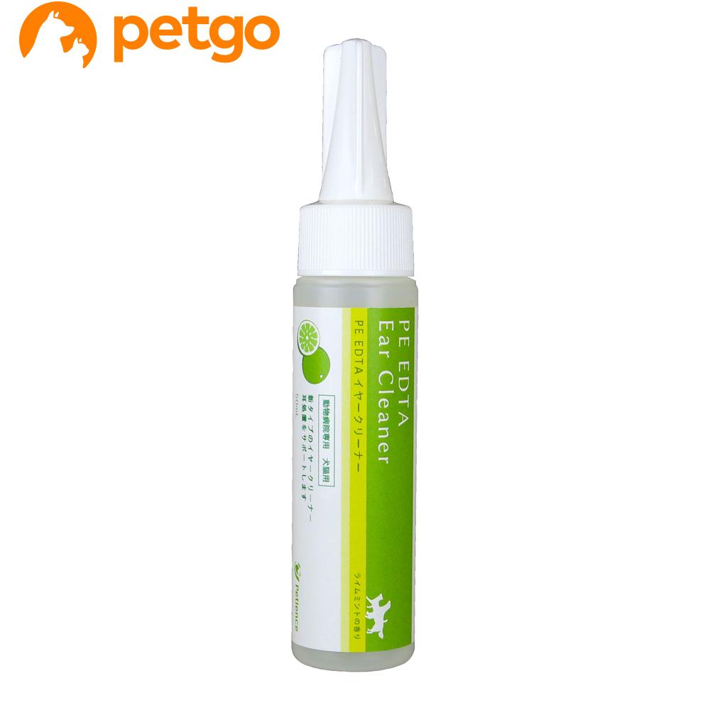 PE EDTA イヤークリーナー 信憑 ブランド買うならブランドオフ ライムミントの香り あす楽 犬猫用 50mL