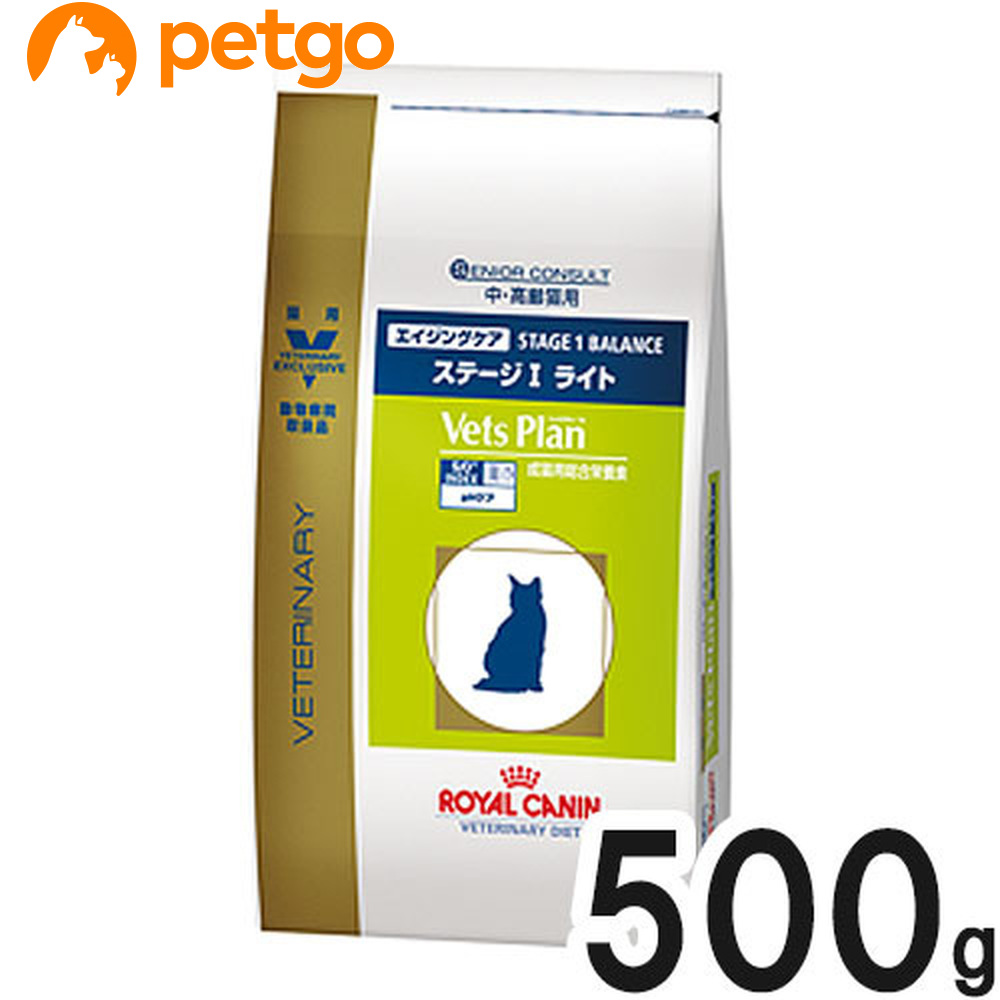 ロイヤルカナン ベッツプラン 猫用 エイジングケア ステージ1 ライト 500g【あす楽】
