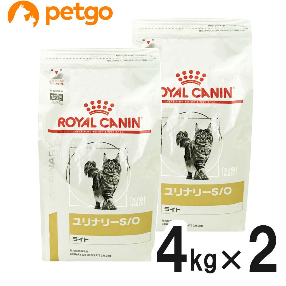 【2袋セット】ロイヤルカナン 食事療法食 猫用 ユリナリーS/O ライト ドライ 4kg (旧 pHコントロールライト)【あす楽】:ノミマダニくん店
