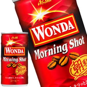 【4~5営業日以内に出荷】アサヒ ワンダ モーニングショット 185g缶×90本[30本×3箱][賞味期限:2ヶ月以上]北海道、沖縄、離島は送料無料対象外です。[送料無料]