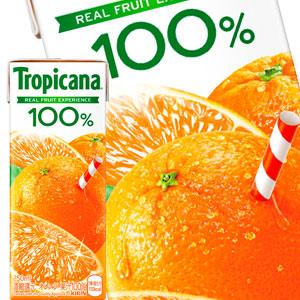 【4~5営業日以内に出荷】キリン トロピカーナ 100% オレンジ 250ml紙パック×96本[24本×4箱][賞味期限:2ヶ月以上]北海道、沖縄、離島は送料無料対象外です。[送料無料]