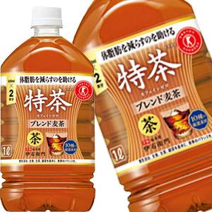 【4~5営業日以内に出荷】サントリー 特茶カフェインゼロ [特定保健用食品] 1LPET×24本[12本×2箱][賞味期限:2ヶ月以上]北海道、沖縄、離島は送料無料対象外です。[送料無料]