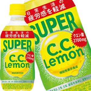 【4~5営業日以内に出荷】サントリー スーパーCCレモン [機能性表示食品] 350mlPET×72本[24本×3箱][賞味期限:2ヶ月以上]北海道、沖縄、離島は送料無料対象外です。[送料無料]