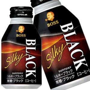 【4~5営業日以内に出荷】サントリー ボス シルキー ブラック 300gボトル缶×72本[24本×3箱][賞味期限:2ヶ月以上]北海道、沖縄、離島は送料無料対象外です。[送料無料]