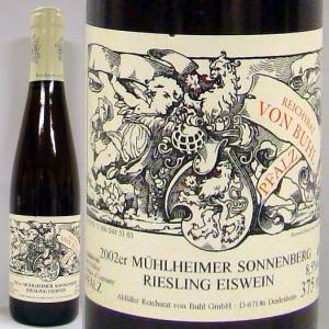 ブール男爵家 ミュルハイマー ゾンネンベルグ リースリング アイスワイン 2002 375ml【ハーフワイン】