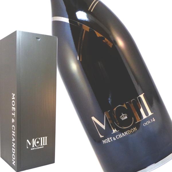 mc diet full bottle
