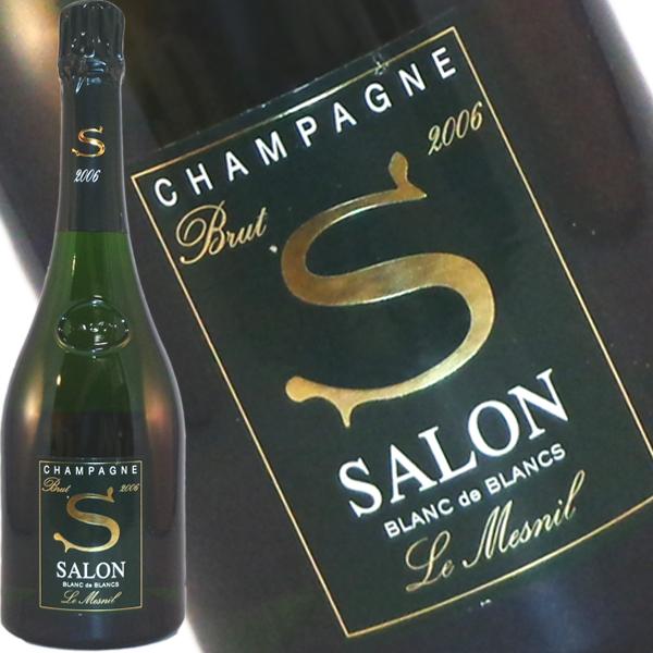 サロン ブラン ド ブラン 2006 750ml