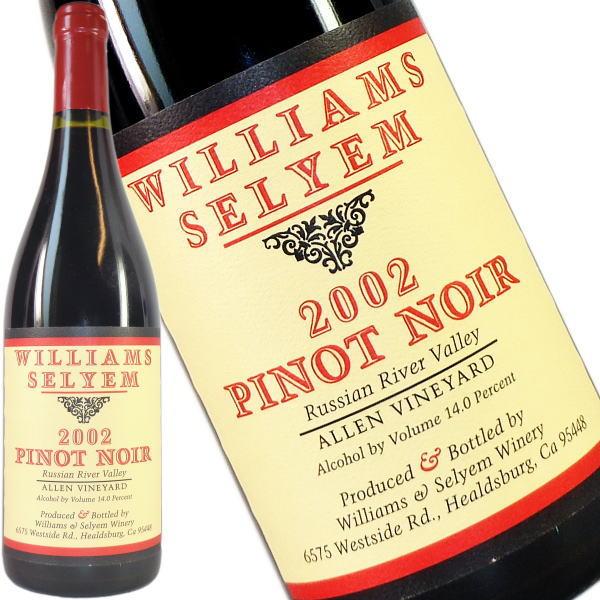ウィリアムズ セリエム ピノノワール アレン ヴィンヤード 2002 750ml
