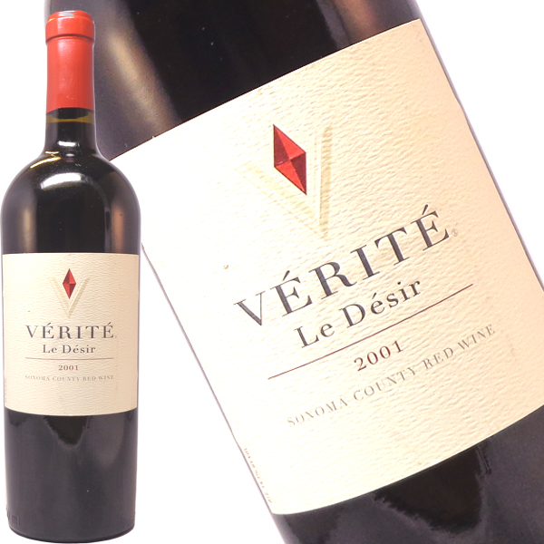 ヴェリテ ル デジール 2001 750ml