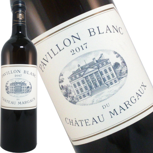 パヴィヨン ブラン ド シャトー マルゴー 2017 750ml