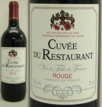 キュヴェ ド レストラン赤 正規店 750ML NV セール特別価格