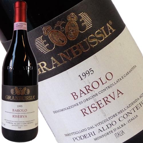 アルド・コンテルノ バローロ リゼルヴァ グラン・ブッシア 1995 750ml