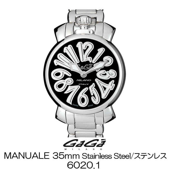 GaGa MILANO MANUALE 35MM Stainless Steel/ガガミラノ マニュアーレ 35MM ステンレス 6020.1【国内正規品】【全国送料無料】
