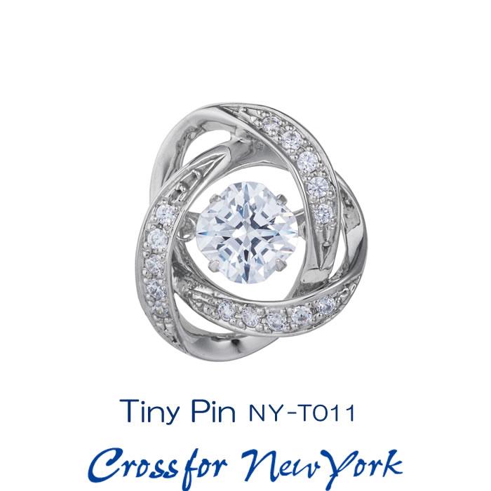 クロスフォーダンシングストーン キュービックジルコニア タイニーピン クロスフォーニューヨーク/Crossfor New York Tiny Pin NY-T011 男女共用 正規販売店 ラッピング無料 送料無料 新品・未使用