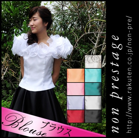 Blouse (a product number:) which there is a frill sleeve in Blouse [all color / ten colors:] for bl589) concert presentations ] [all 4 size / size:] including white (white), the black (black) Clothes chorus clothes stage clothes orchestra clothes for the