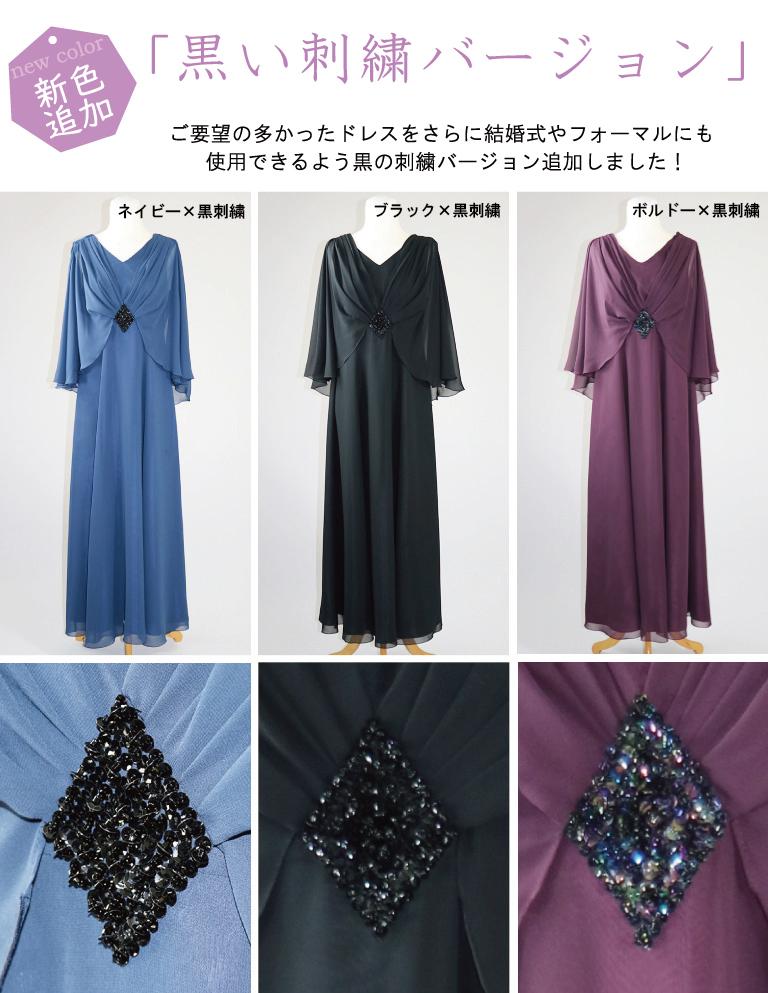 NEW LOOK BLACK TIE WAIST BELTED MIDI SHIRT DRESS DAY NIGHT SMART LOOK UK 10 12