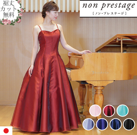 Non Prestage Corset Type Long Dress Product Number Op3551