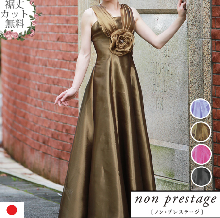 Non Prestage Organza Drape Dress Product Number Op3573 Chorus