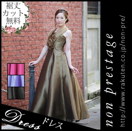 86b7f3ef11247 裾丈カット無料 演奏会用のロングドレスです ステージ衣装に最適な ...
