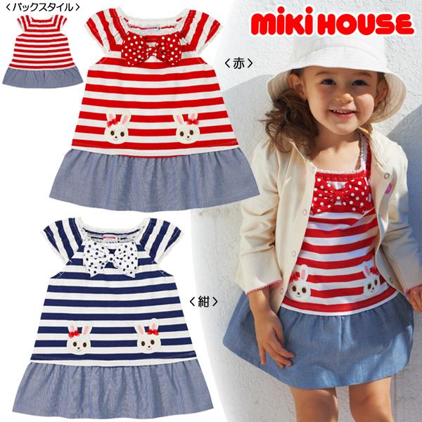 Miki house (mikihouse) double うさこ ♪ horizontal stripe dress