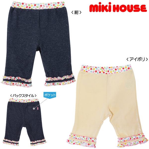 Eight minutes length underwear with the Miki house (mikihouse) petit flower ♪ frill