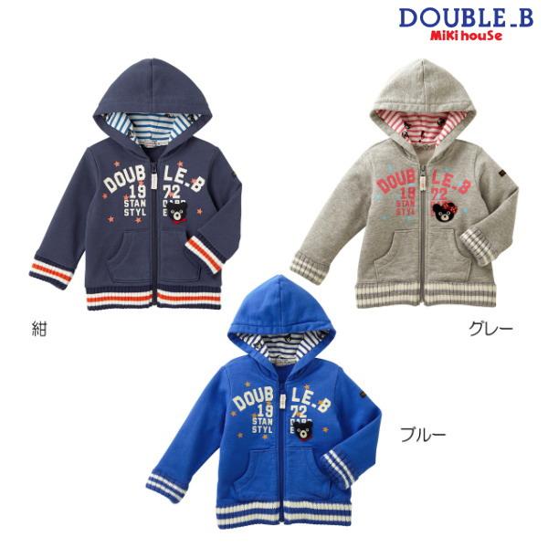 ダブルB(ミキハウス) Double B by MIKIHOUSE ロゴプリント付き☆パーカー【30%OFFセール】【キッズ】 【送料無料】