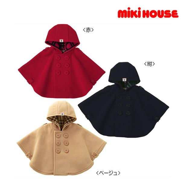 【MHフェア】ミキハウス(MIKIHOUSE】 イカリマーク フリースベビーマント【日本製】【送料無料】
