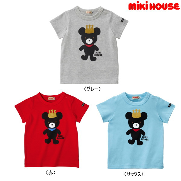 Miki (mikihouse) King Kun ☆ full body print short sleeve T shirt (made in Japan)