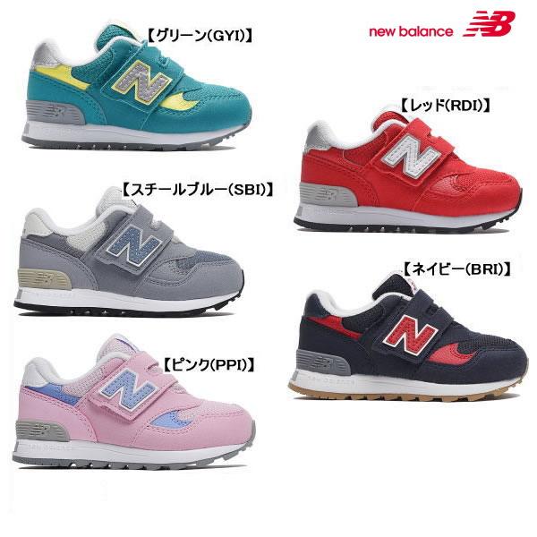 5bab3c4d09d90 楽天市場】ニューバランス new balance FS313ベビーシューズ 【靴】JD:e ...